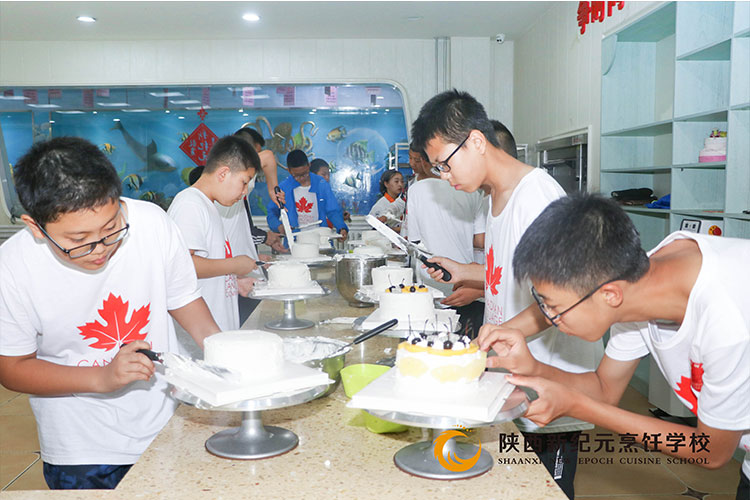 夏令营DIY蛋糕_陕西新纪元烹饪学校