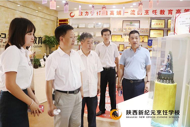 闵生华莅临陕西新纪元调研指导 _陕西新纪元烹饪学校
