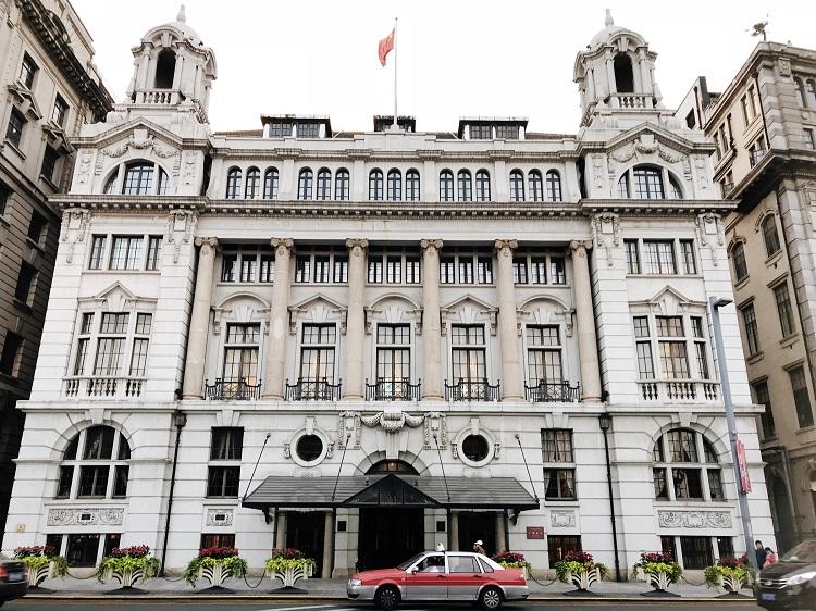 <b>【校企合作】上海外滩华尔道夫酒店</b>