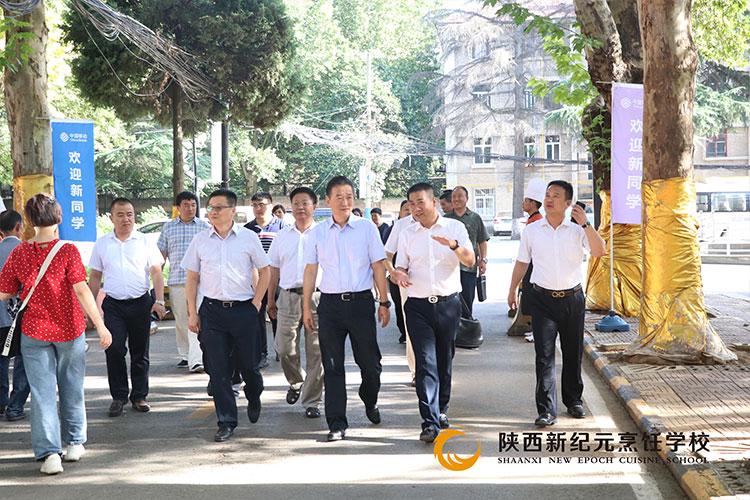 王刚一行莅临陕西新纪元调研 _陕西新纪元烹饪学校