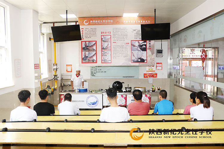 中餐、西点、西餐体验课 _陕西新纪元烹饪学校