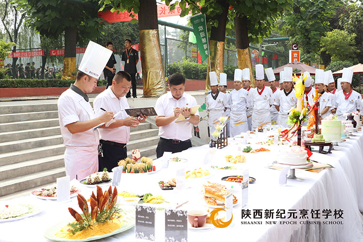教师技能交流_陕西新纪元烹饪学校