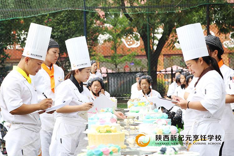 新纪元杯裱花烘焙海选赛 _陕西新纪元烹饪学校