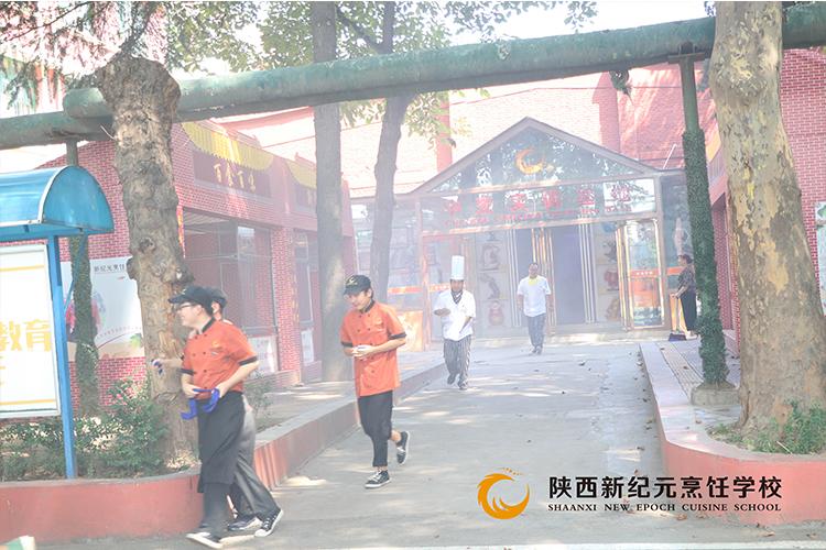 消防演练_陕西新纪元烹饪学校