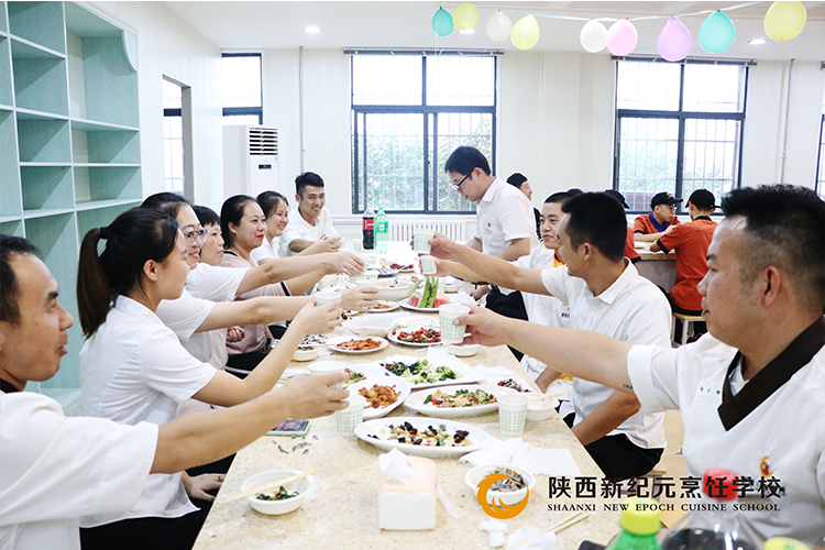 教师节活动_陕西新纪元烹饪学校