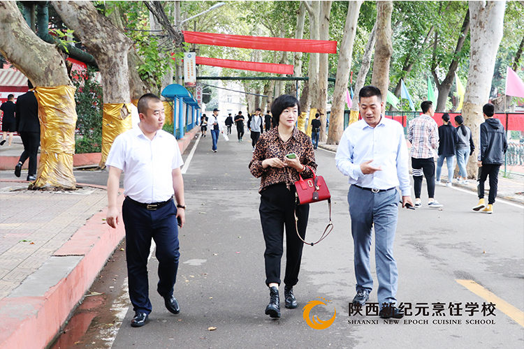 崔智一行莅临陕西新纪元调研_陕西新纪元烹饪学校