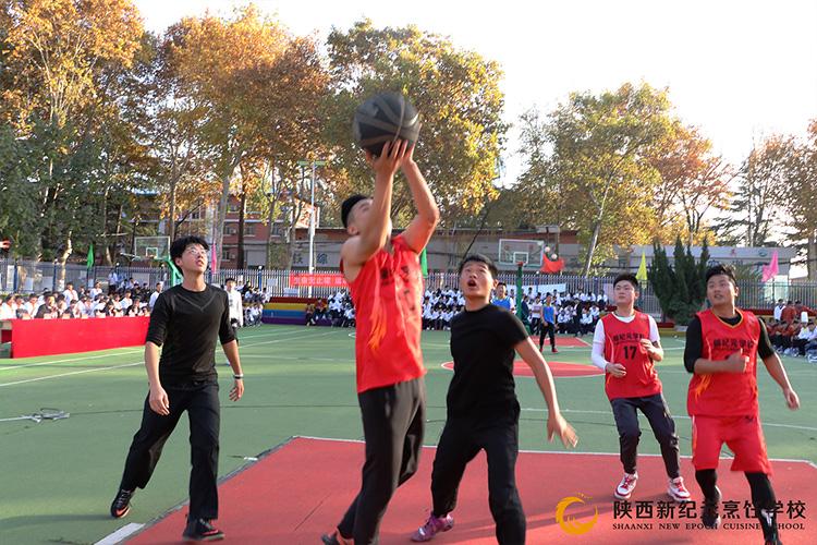 学生篮球比赛_陕西新纪元烹饪学校