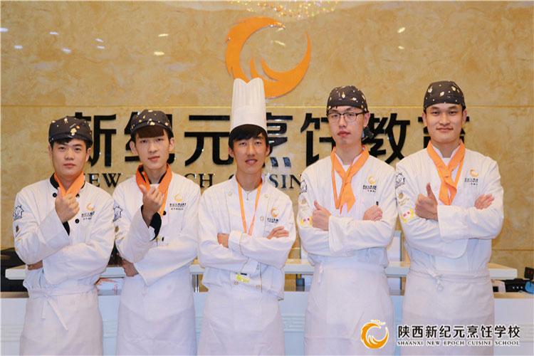西安,专业,厨师,学校,培训,哪家,西安,专业,厨师,学校,